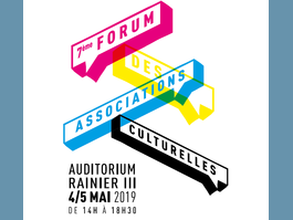Forum des Associations Culturelles