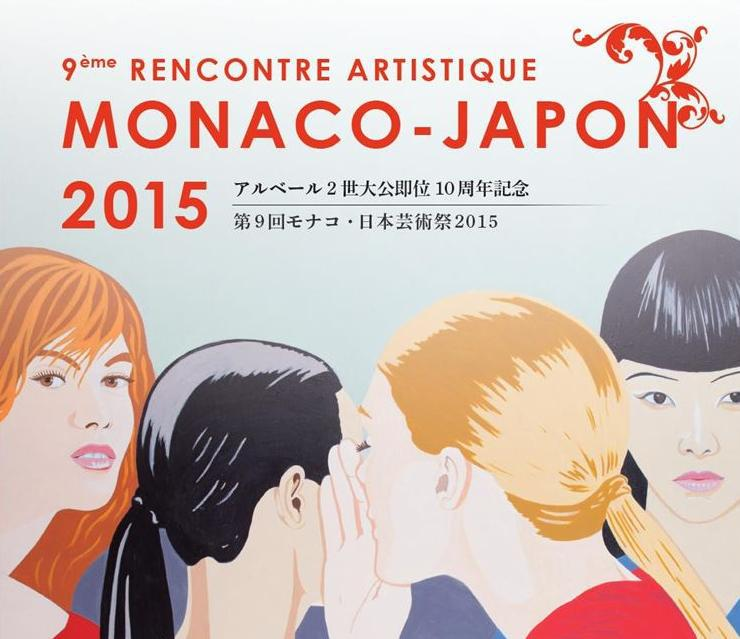 Rencontre artistique monaco japon 2018