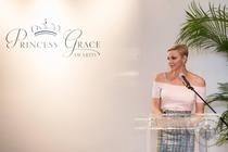 Conseil d'administration de la Princess Grace Foundation - © Eric Mathon / Palais Princier - 03